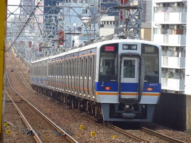 南海8007F