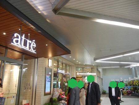 アトレ浦和の駅から入口