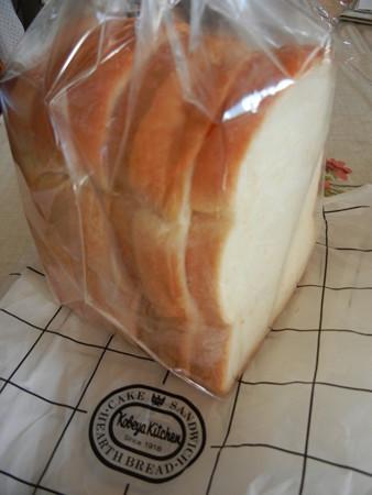 イギリスパンを購入