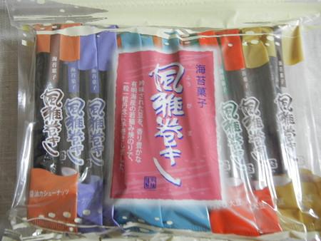 海苔菓子風雅巻き