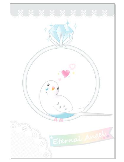 094ポストカード/Eternal ring/セキセイ・白ハルクイン