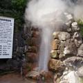 Photos: 竜巻地獄
