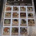 Photos: キャリー・リー皆生店menu (05)