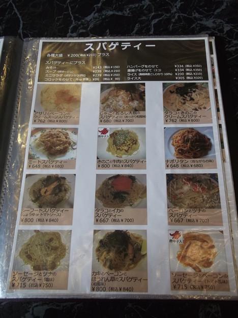Photos: キャリー・リー皆生店menu (07)