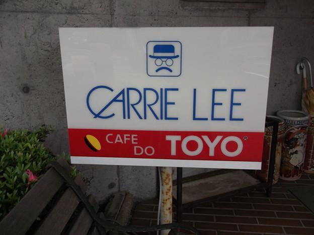 キャリー・リー2012.05 (04)