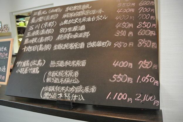 蕎麦きり吟 2014.07 (07)