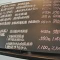 Photos: 蕎麦きり吟 2014.07 (07)