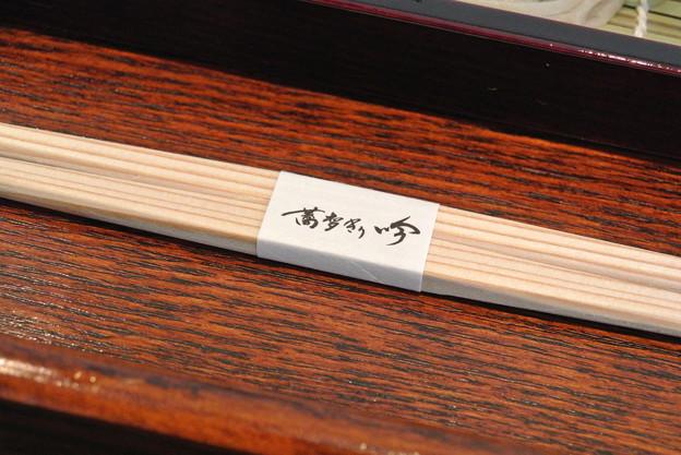 蕎麦きり吟 2014.07 (12)