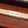 Photos: 蕎麦きり吟 2014.07 (12)