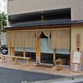 Photos: 板蕎麦香り家 2014.07 (01)