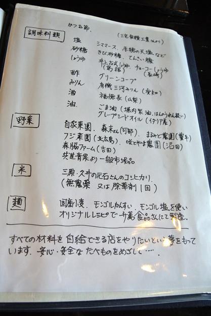 らぁめん紺屋 2104.07 (05)