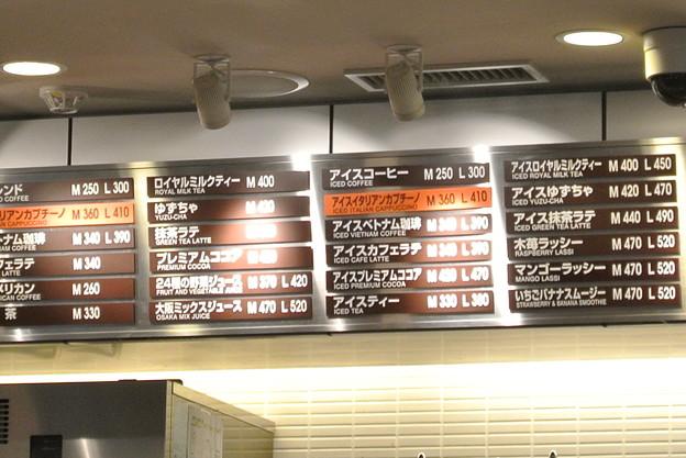 サンマルク・カフェ ゆめタウン出雲店 2014.07 (04)