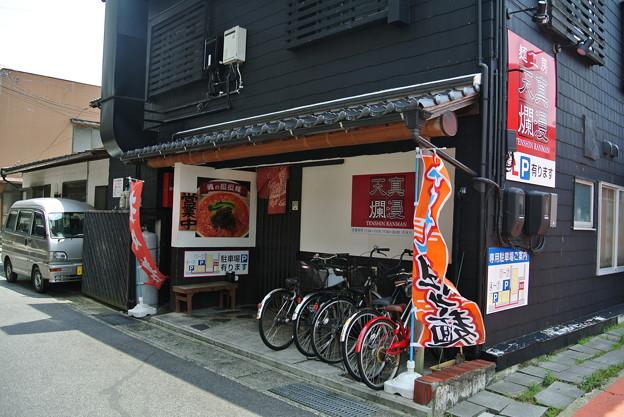 天真爛漫 2014.06 (02)
