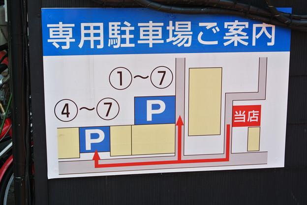 天真爛漫 2014.06 (03)