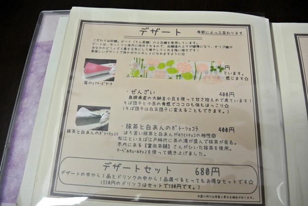 蕎麦カフェもなてしお 2014.06 (11)