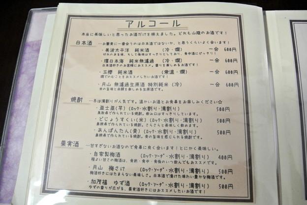 蕎麦カフェもなてしお 2014.06 (12)