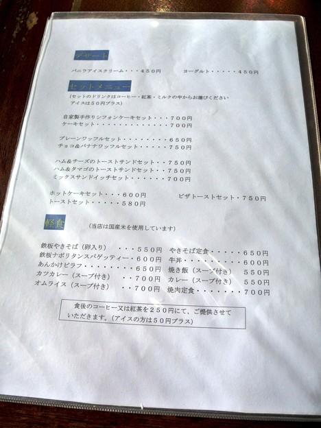 珈琲の館セゾン 2014.08 (2)