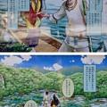 """日本神話 """"滝原宮"""""""