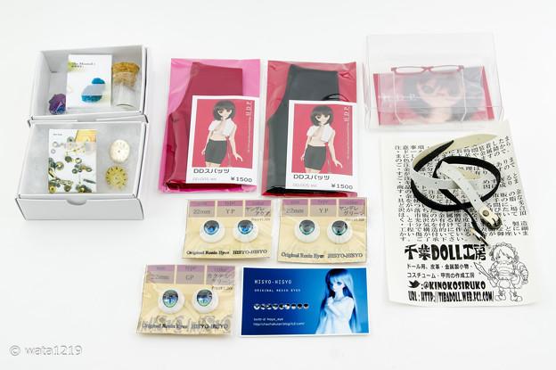 Photos: [I Doll 40] 購入品1