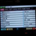 Photos: カラオケ練習-04