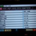 Photos: カラオケ練習-07