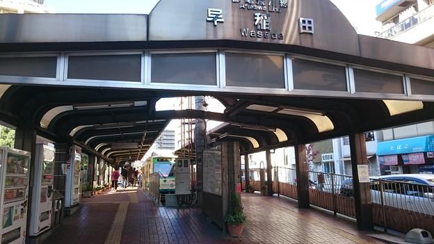 駅舎 [東京都交通局 早稲田駅]