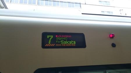 行先表示器 (E653系1000番台 新ニイU101編成) [JR 新潟駅]