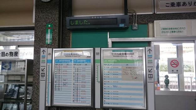 駅舎内の時刻表 [JR 余目駅]