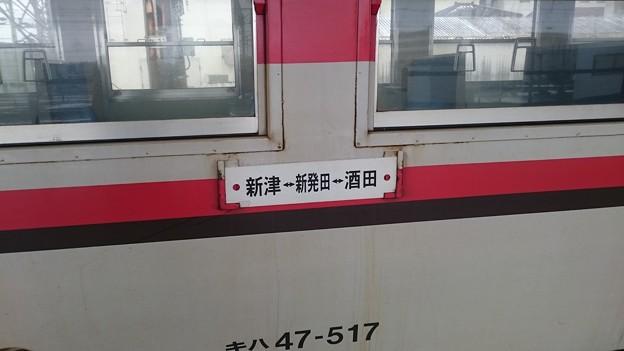 写真: サボ入れ (キハ47 517) [JR 酒田駅]