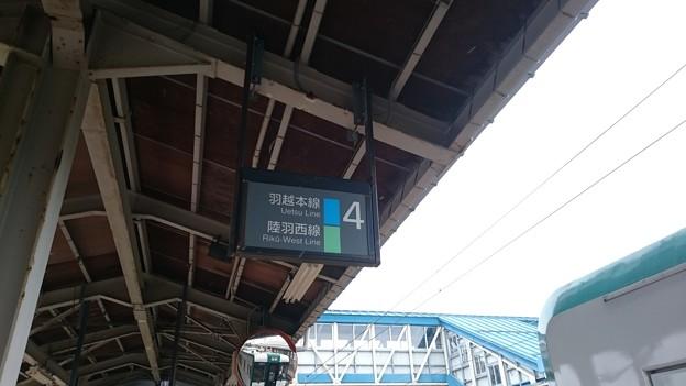 4番線案内表示 [JR 余目駅]