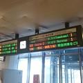 写真: 札幌方面と苫小牧方面の発車標 [JR 新千歳空港駅]