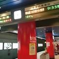 写真: 1-2番線発車標 [JR 新千歳空港駅]