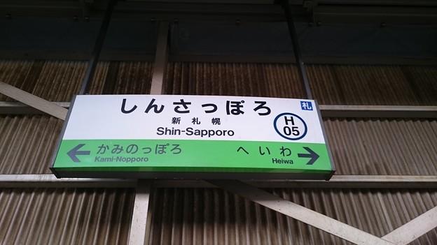 2番線駅名標 [JR 新札幌駅]