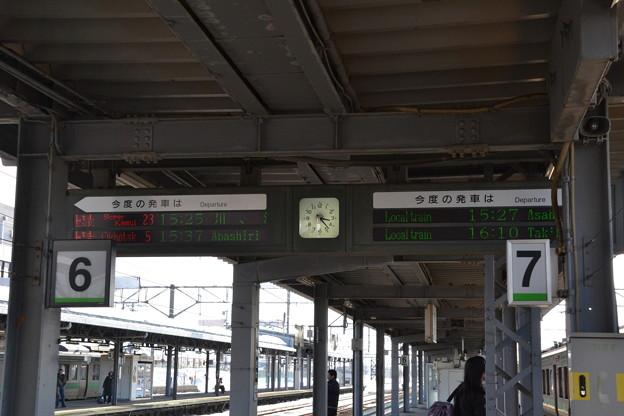 6-7番線発車標 [JR 岩見沢駅]