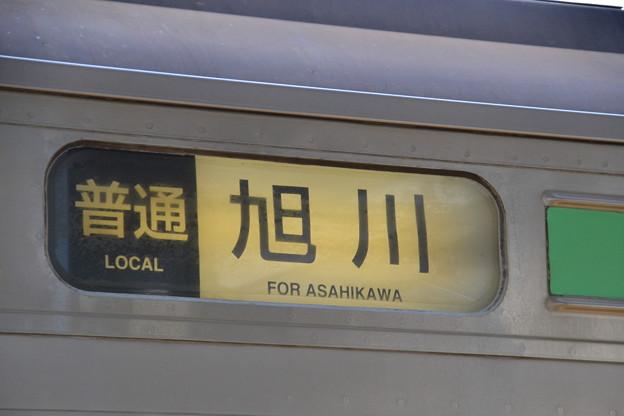方向幕 (721系 札サウF-3015編成) [JR 岩見沢駅]