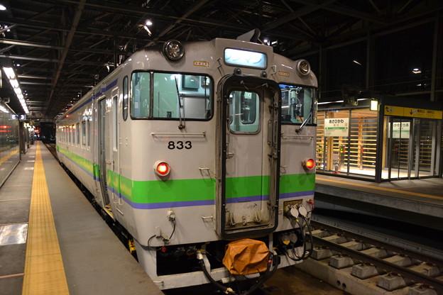 キハ40系 キハ40 833 [JR 旭川駅]