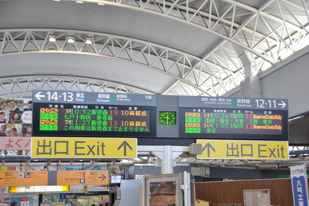 11-12, 13-14番線発車標 [JR東北新幹線 八戸駅]