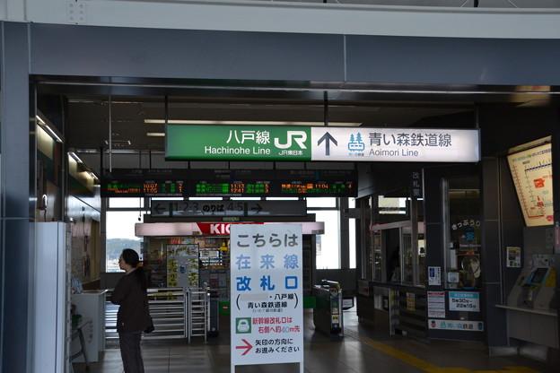 改札入口 [JR・青い森鉄道 八戸駅]