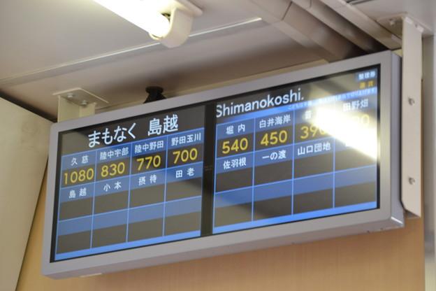 車内運賃表 (36-700形 36-704) [三陸鉄道 久慈駅]