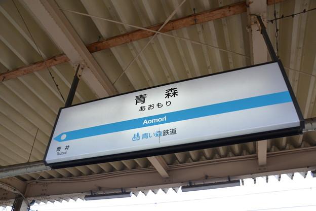 HKID_Shinkansen_117