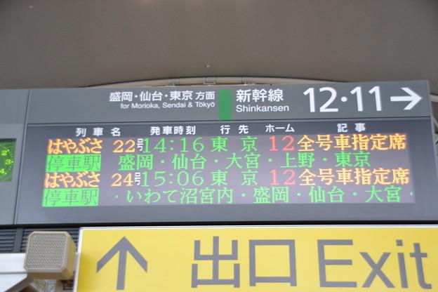 11-12番線発車標 [JR 八戸駅]