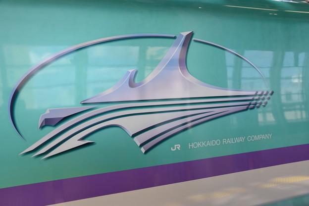 HKID_Shinkansen_165