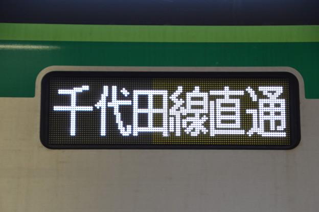 行先表示器 (16000系 16112F) [JR常磐線 我孫子駅]