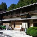 Photos: 151018 高野山 胡麻豆腐濱田屋