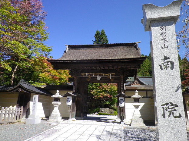 Photos: 151018 高野山 南院