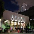 写真: 豊島公会堂.今月(2016年2月)末で閉鎖(され解体され再開発される)とのことなので、夜だけれど慌てて撮影してきました.