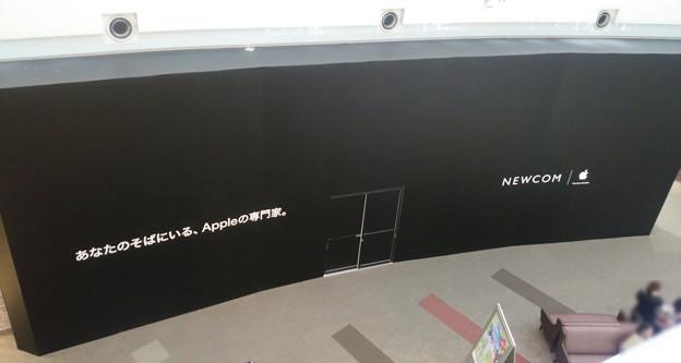 イオンモール広島府中 Apple専門店 NEWCOM オープン前