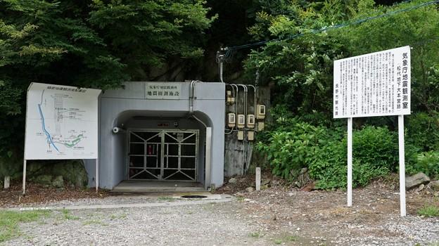 写真: 松代大本営地下壕2014,7,18 (1500x841)