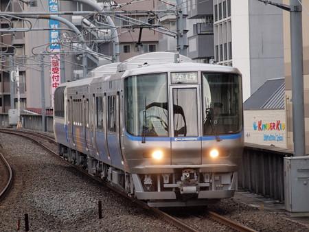 223系U@Tech 山陰本線二条駅