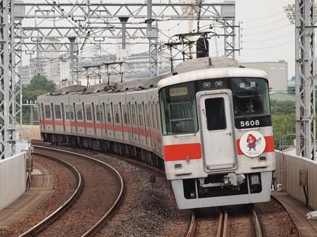 山陽5000系直通特急阪神本線大物駅02